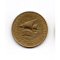 200 лир  Италия. юбилейка. корабль