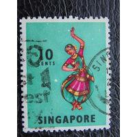 Сингапур. Искусство. Танцы.