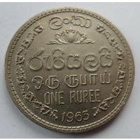 """Цейлон 1 рупия 1963 """"Герб"""""""