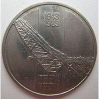 Югославия 10 динаров 1983 г. 40 лет со дня битвы на реке Неретва (u)