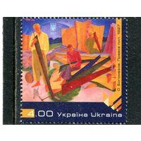 Украина 2017. Живопись. Богомазов