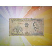 Вьетнам 50 донг 1985г