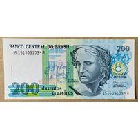 200 крузадо 1990 года - Бразилия - UNC