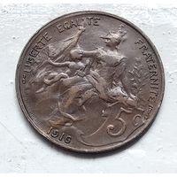 Франция 5 сантимов, 1916 звезда 3-12-13