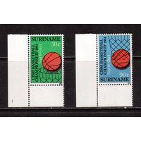 Суринам-1984,(Мих.1098-1099) **  , Спорт, баскетбол