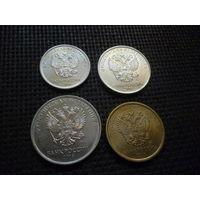 Комплект монет РОССИИ 2016 г.