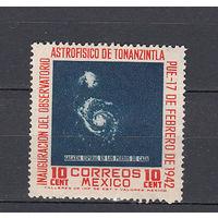 Астрономия. Галактика. Мексика. 1942. 1 марка. Michel N 812 (14,0 е)