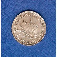 1 франк 1914 г.