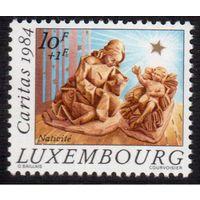 Люксембург. Рождество. 1984 год **