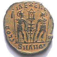 РИМ. КОНСТАНЦИЙ II (337-361 г.) АНТИОХИЯ. АЕ4.