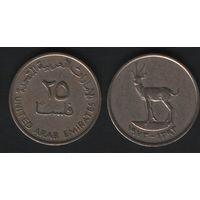 ОАЭ _km4 25 филс 1973 год (b06)