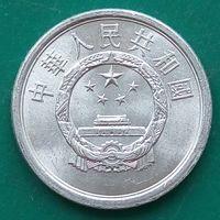 1 фынь 1982 КИТАЙ