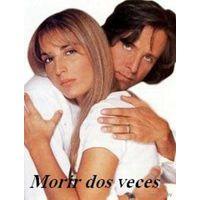 Умереть дважды / Morir Dos Veces (Мексика). Все 60 серий. СКРИНШОТЫ ВНУТРИ (4 двд)