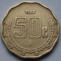 Мексика, 50 сентаво 1998 г