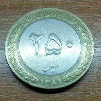 Иран 250 риалов 2002