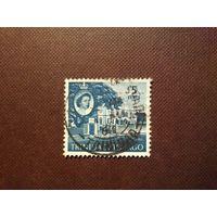Тринидат и Тобаго1960 г.Уайтхолл, Порт-оф-Спейн.