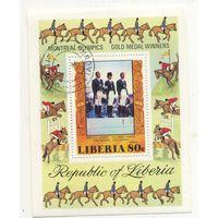 Либерия 5672