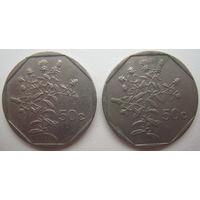 Мальта 50 центов 1991 г. Цена за 1 шт. (gl)