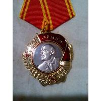 Копия ОРДЕН ЛЕНИНА.