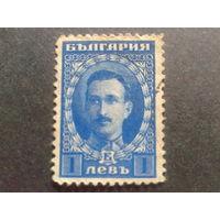 Болгария 1922 царь Борис 3
