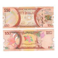 Банкнота Гайана 50 долларов 2016 UNC ПРЕСС памятная 50 лет независимости