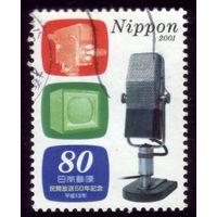 1 марка 2001 год Япония 3291Микрофон,камера