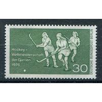 Берлин - 1976г. - Международный чемпионат по хоккею - полная серия, MNH [Mi 521] - 1 марка