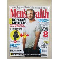 Журнал ''Men's Health'' август 2010