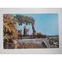 Чернигов. Памятник Коцюбинскому на Болдиной горе. 1967 год. Чистая #0059