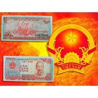 ВЬЕТНАМ 500 Донгов 1988 UNC P101