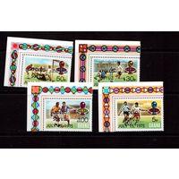 Гана-1975 (Мих.597-600) **  , Спорт,  футбол, космос