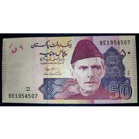 РАСПРОДАЖА С 1 РУБЛЯ!!! Пакистан 50 рупий 2010 год UNC