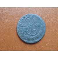 Деньга 1766г. е.м.