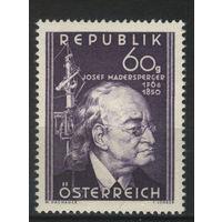 Австрия 1950 Mi# 951 (MNH**)