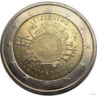 2 евро 2012 Люксембург  10 лет наличному обращению евро UNC из ролла