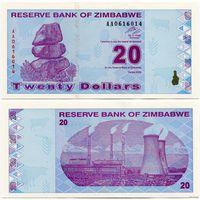 Зимбабве. 20 долларов (образца 2009 года, P95, UNC)