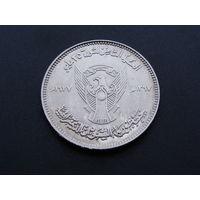 Судан. 50 киршей 1977 год  / 8 год революции 25 мая 1969 год / КМ#73