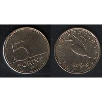 Венгрия km694 5 форинтов 2010 год (h03)