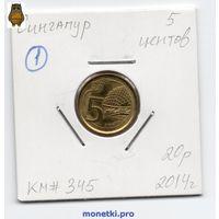 5 центов Сингапур 2014 года (#1)