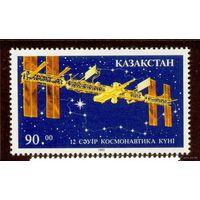 Казахстан космос