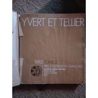 Французский Каталог марок 1983г.том2