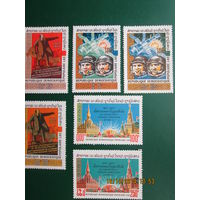 60 лет революции 6 марок 1977 разновидность!