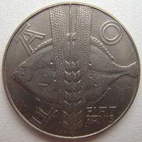 Польша 10 злотых 1971 г. Продовальственная программа ФАО (m)