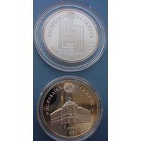 Два белорусских рубля