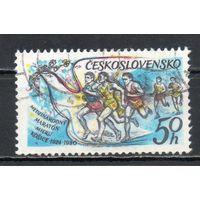 50-летие забега марафона мира в Кошице Чехословакия 1980 год серия из 1 марки