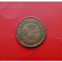 44-26 Гонконг, 10 центов 1968 г.
