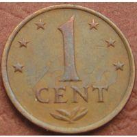 5011:  1 цент 1971 Антиллы