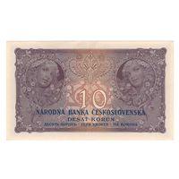Чехословакия 10 крон 1927 года! Без перфорации. Редкая! Состояние XF+/aUNC!