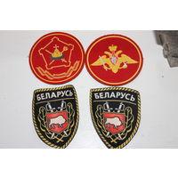 4 шеврона России и Беларуси