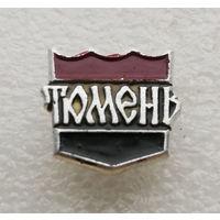 Тюмень. Города России #1586-CP26
